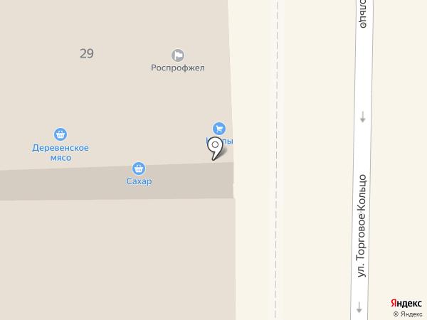 Магазин свадебных товаров на карте Батайска