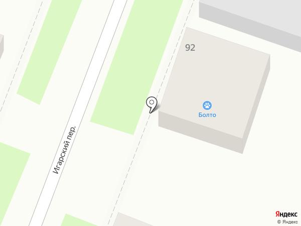Болто на карте Ростова-на-Дону
