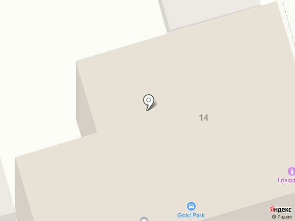 [А]5 на карте Ростова-на-Дону