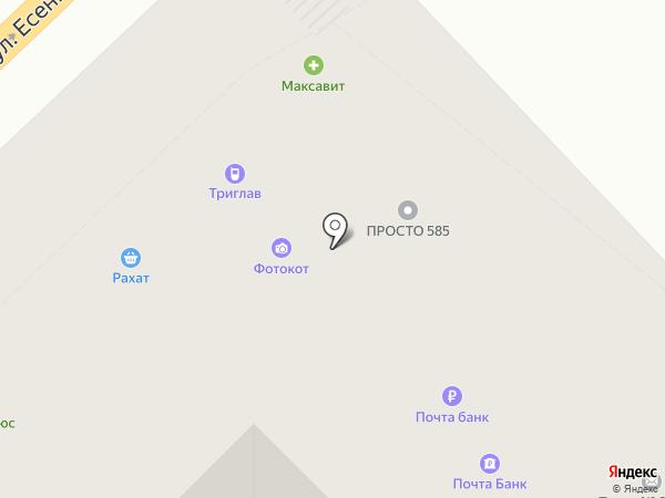 Ломбард Сервис на карте Рязани