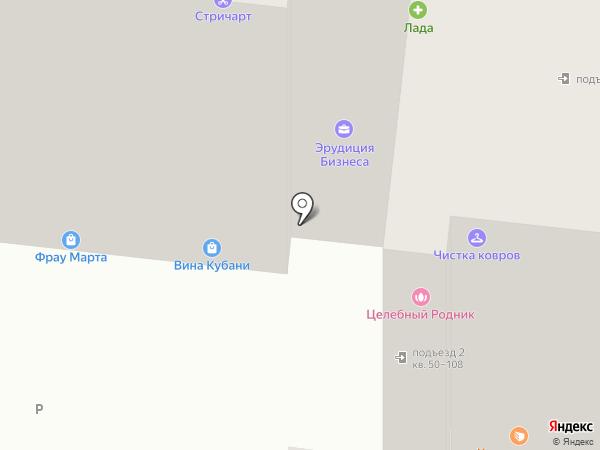 Челентано на карте Ростова-на-Дону