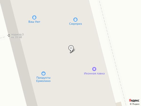 Ателье по ремонту одежды на карте Рязани