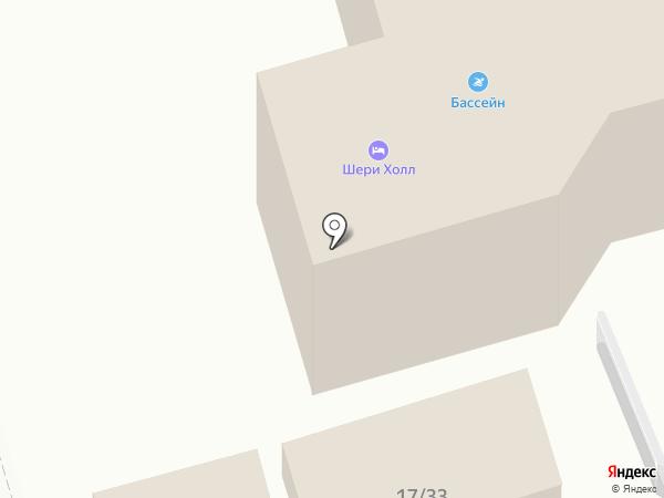 Шери Холл на карте Ростова-на-Дону