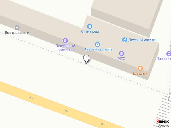 Доминик на карте Ростова-на-Дону