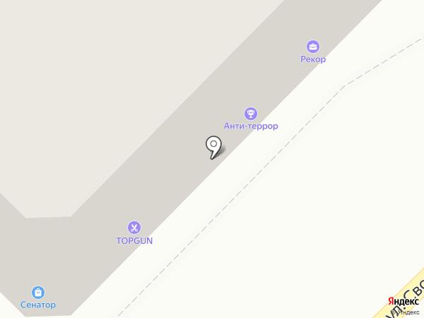 Elizabeth на карте Рязани