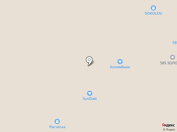 Эdem на карте Ярославля