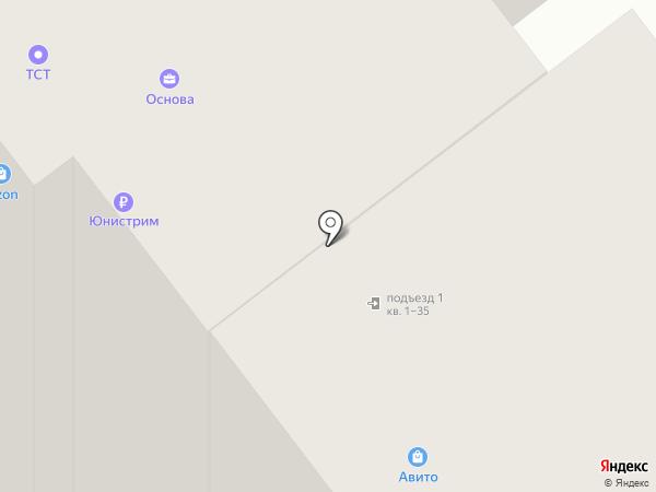 Почтовое отделение №22 на карте Северодвинска