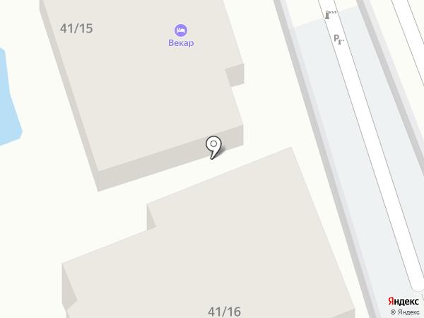 Векар на карте Сочи