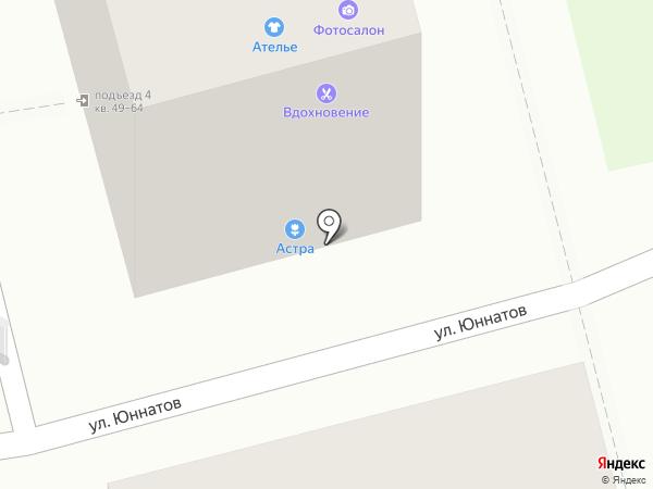 Швейное ателье на карте Рязани