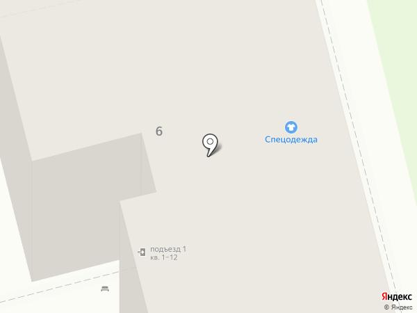 Торговая Компания Спецпрофи на карте Рязани