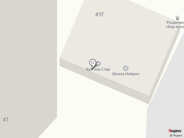 Школа боевых искусств на карте Сочи
