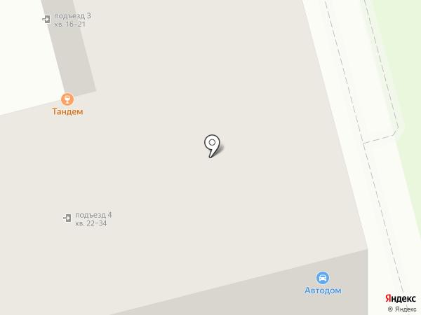Боди-флекс на карте Рязани