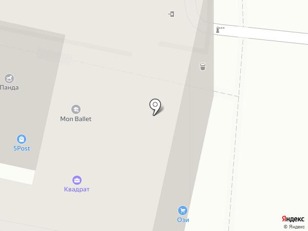 Super Star на карте Сочи