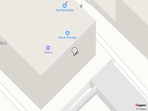 Автомойка на карте Сочи