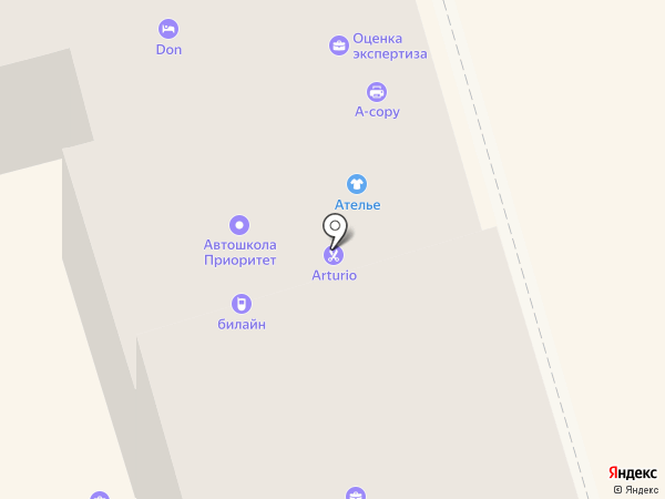 Аурум Трейд на карте Ростова-на-Дону