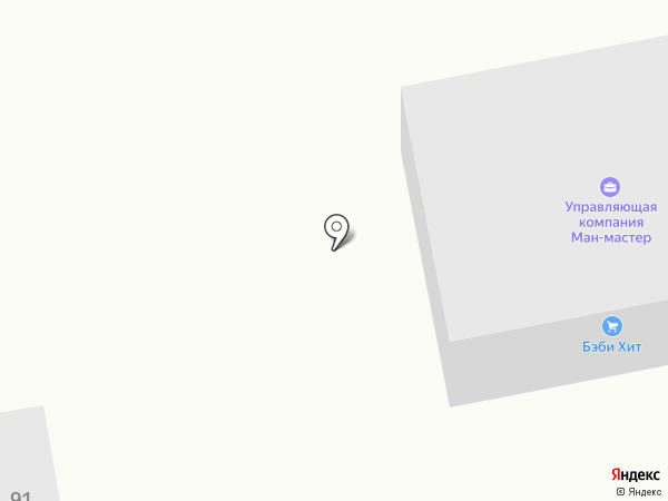 Babyhit.Ru на карте Ростова-на-Дону