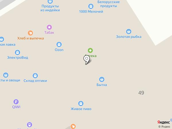 Хачапурная на карте Сочи