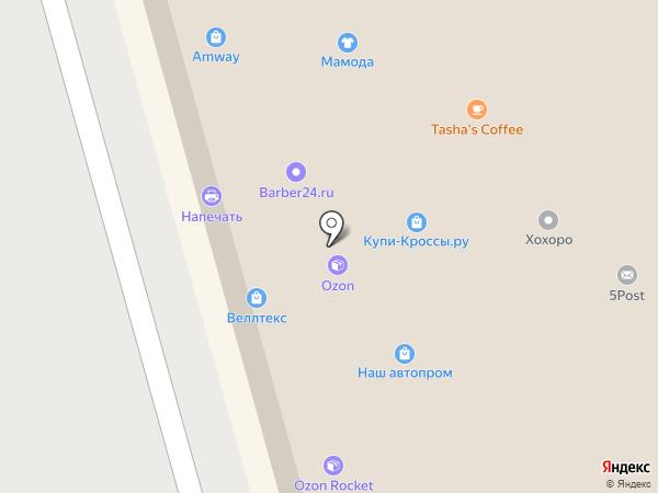 Фотостудия Екатерины Фокиной на карте Ростова-на-Дону