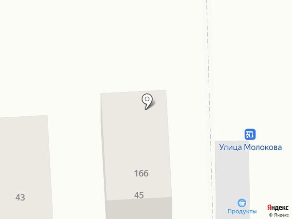 Продуктовый магазин на ул. Молокова на карте Батайска
