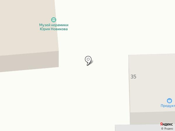 Артан на карте Сочи