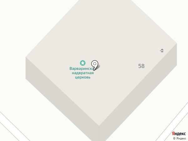 Коллегия адвокатов №1 г. Рязани на карте Рязани