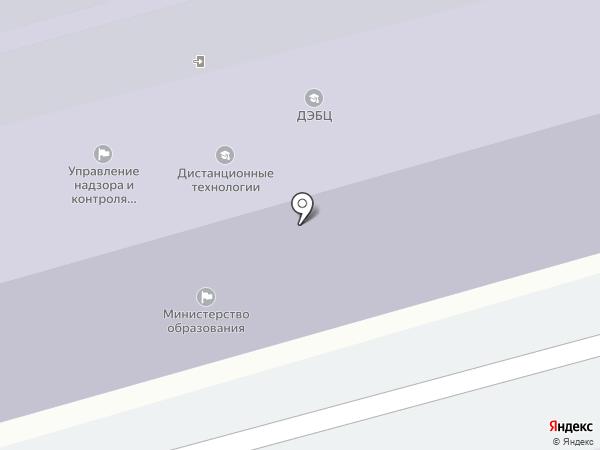 Управление надзора и контроля министерства образования Рязанской области на карте Рязани