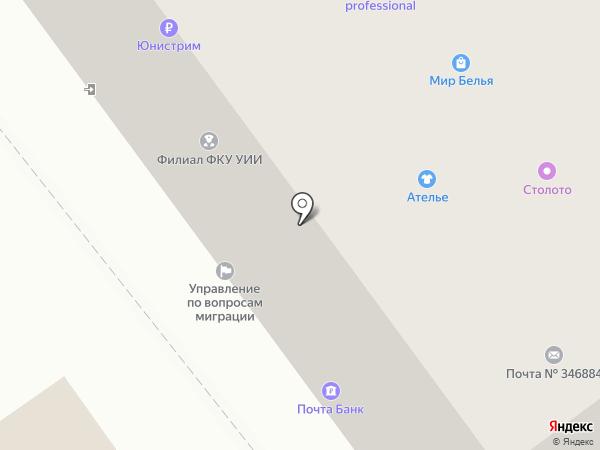 Почтовое отделение №4 на карте Батайска