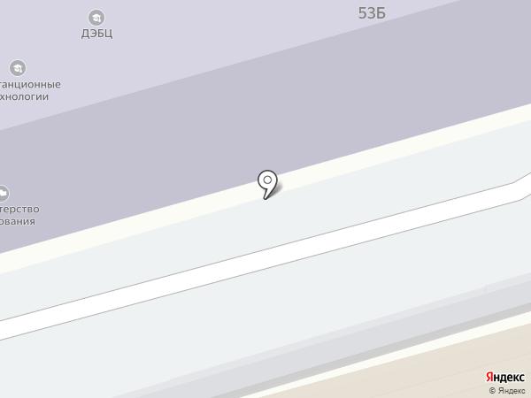 Центр психолого-педагогической, медицинской и социальной помощи, ГКУ на карте Рязани