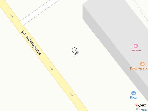 Магазин мясной продукции на карте Батайска