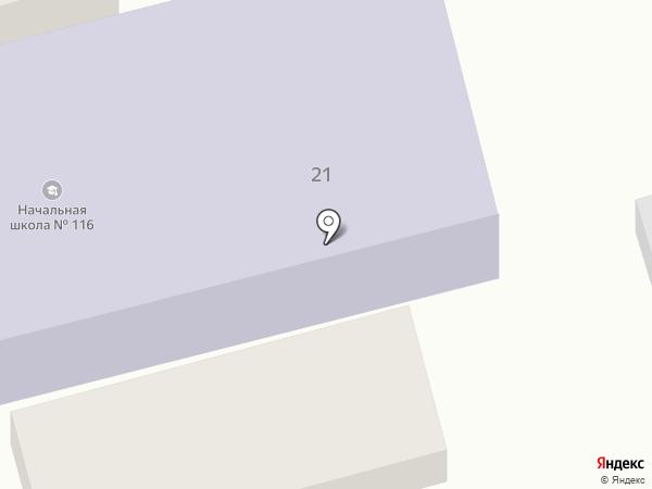 Лицей №13 на карте Ростова-на-Дону