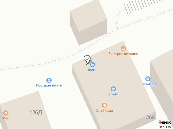 Киоск фастфудной продукции на карте Ростова-на-Дону