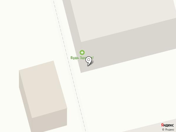 Пивной бар на карте Рязани