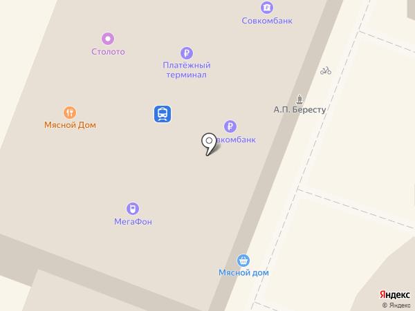 Мясной дом на карте Ростова-на-Дону