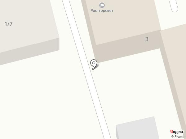 Бумеранг на карте Ростова-на-Дону