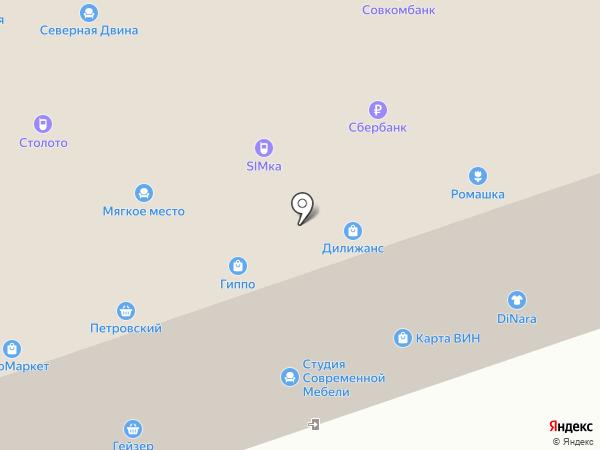 Торгово-производственная компания авторской мебели на карте Северодвинска