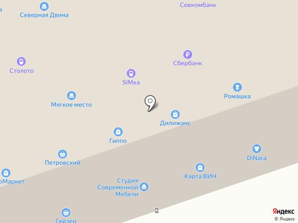 Simка на карте Северодвинска