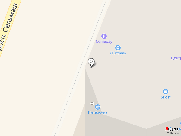 Леди стиль на карте Ростова-на-Дону