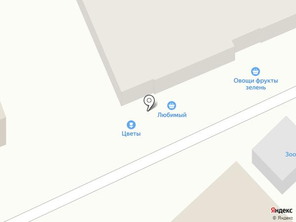 Магазин бытовой химии на карте Сочи