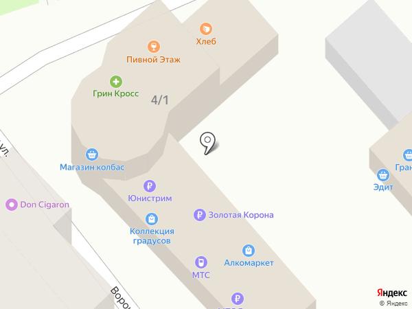 Грин Кросс на карте Сочи