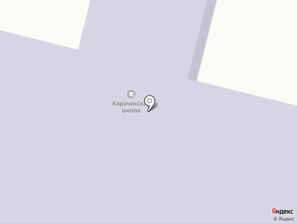 Карачихская средняя школа на карте Карачихи
