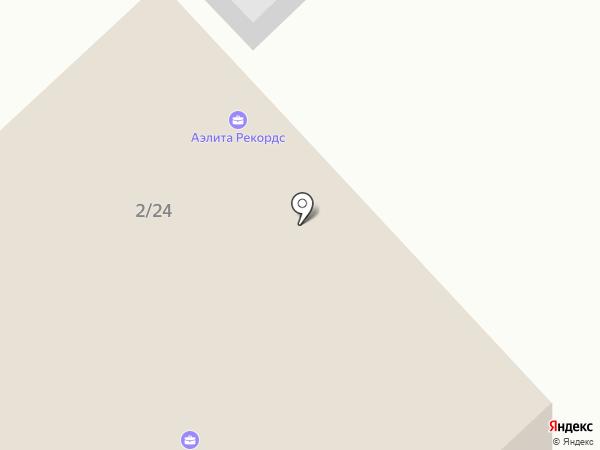 Freemind на карте Сочи