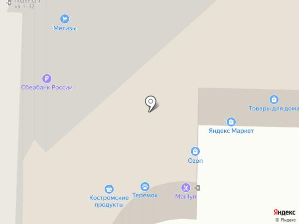 Бочка на карте Ярославля