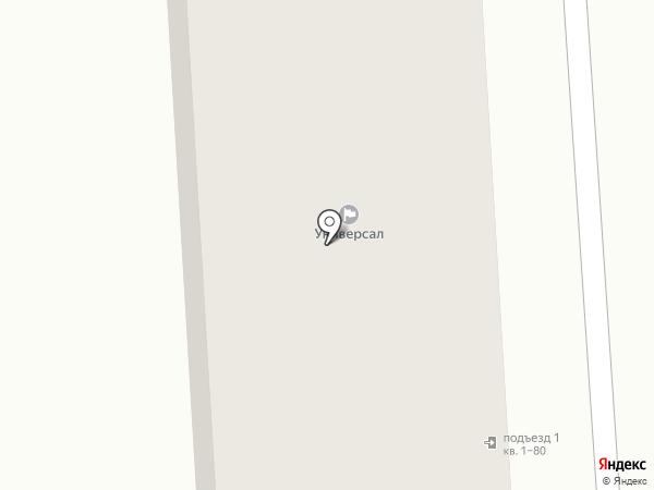 Апельсин на карте Батайска