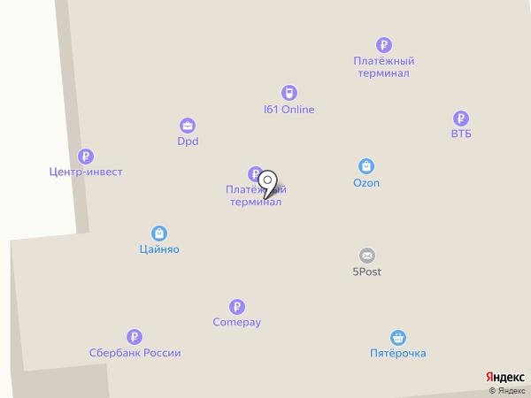 Комфорт на карте Батайска