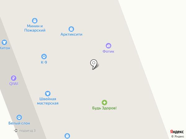Магазин постельных принадлежностей на Арктической на карте Северодвинска