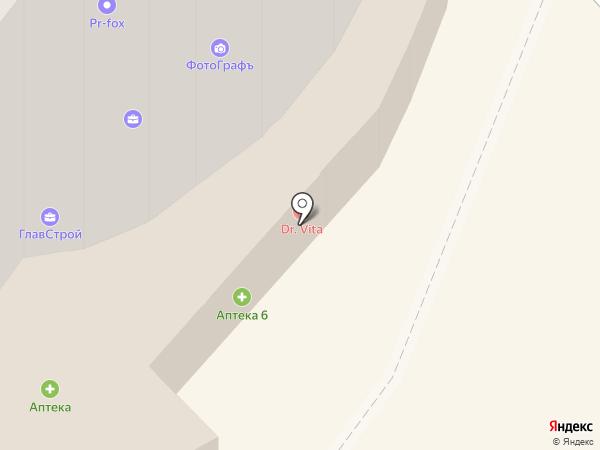 Antonio на карте Ростова-на-Дону