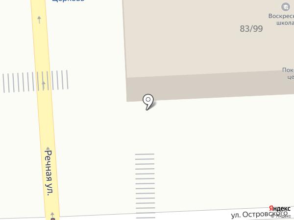 Храм Покрова Пресвятой Богородицы на карте Батайска