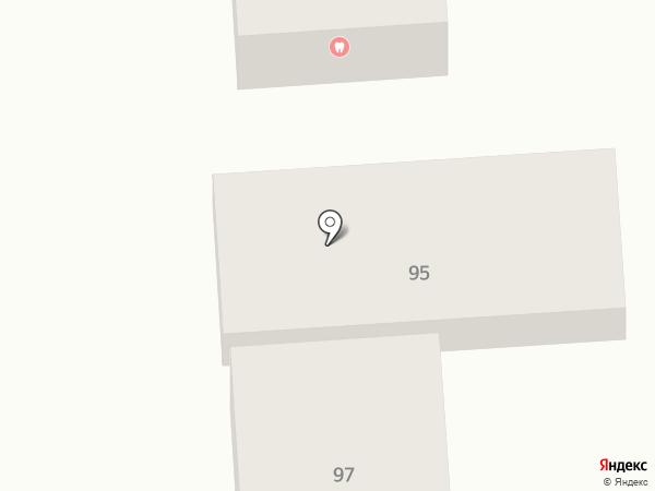 Стоматология Сурхаевых на карте Батайска