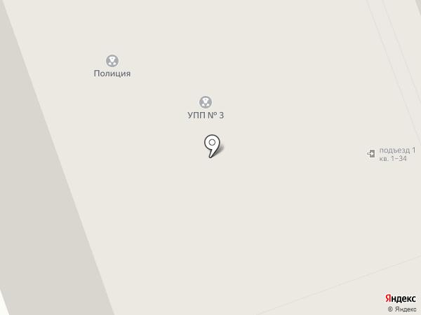Участковый пункт полиции, Отдел полиции №10 на карте Северодвинска