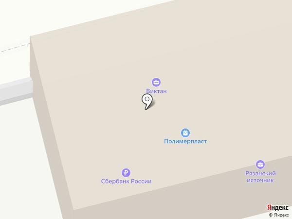 Полимерпласт на карте Рязани